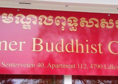 Khmer Buddhist Center . Lillesand